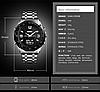 Skmei 1464 Kompass Pro серебристые мужские часы с компасом и термометром, фото 6