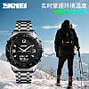 Skmei 1464 Kompass Pro серебристые мужские часы с компасом и термометром, фото 7