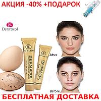 Тональный крем Dermacol Original size Blister case декоративная косметика+ монопод