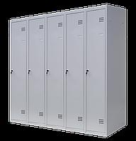 Шкаф для одежды разборной на пять человек 5/150(1800х1500х500) толщина металла 0,5 мм
