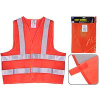 Жилет безопасности светоотражающий (orange) 166 Or  XXL