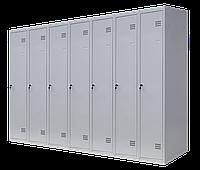 Шкаф для одежды разборной на семь человек 7/210(1800х2100х500) толщина металла 0,5 мм