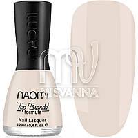Лак для ногтей Naomi №125, 12 мл очень бледный бежевый
