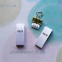 Размерник сатиновый 15x40мм,  XS/S