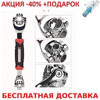 Универсальный торцевой ключ 48-in-1 Tiger Wrench multi-socket + монопод