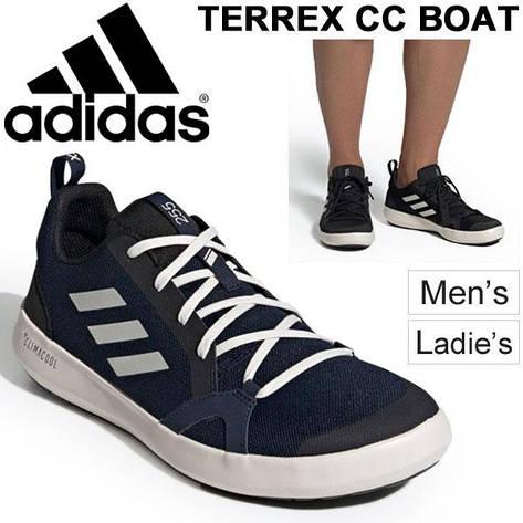 Кроссовки adidas climacool boat lace BC0506, фото 2