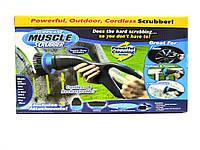 Беспроводная щётка для уборки Hurricane Muscle Scrubber 3в1
