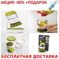 Щетка для мытья посуды JESOPB с дозатором для моющего средства + монопод