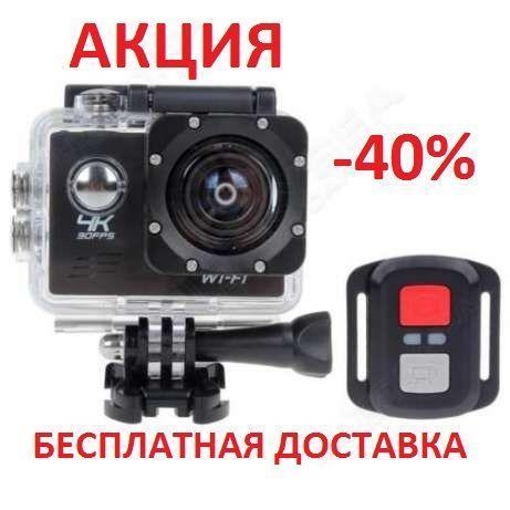 Экшн камера SJCAM SJ 8000 wi-fi Пульт Action camera SJ 5000 sj 4000