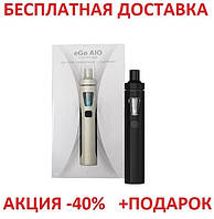 Электронная сигарета eGo AIO 1500mAh Silver