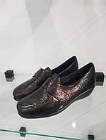 Туфлі жіночі GoErgo темно коричневі C90 лаковані шкіра / текстиль-