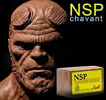 ТОП скульптурный пластилин NSP Chavant безсульфидный, нейтральный к силиконам,пр.450 г (США),переплавляемый