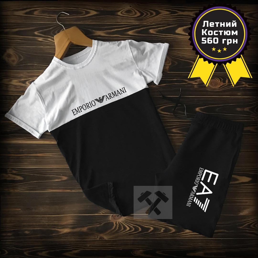 Летний мужской спортивный костюм Армани черно-белого цвета (Armani) шорты и футболка