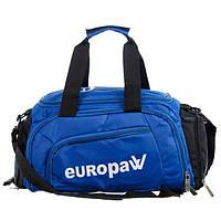 Сумка-рюкзак Europaw темно-синяя S, фото 1