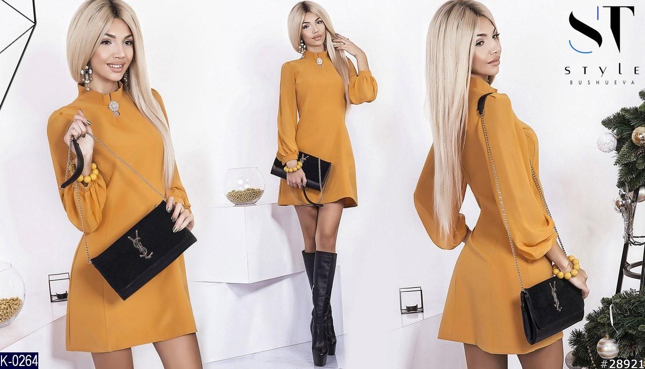 Платье K-0264
