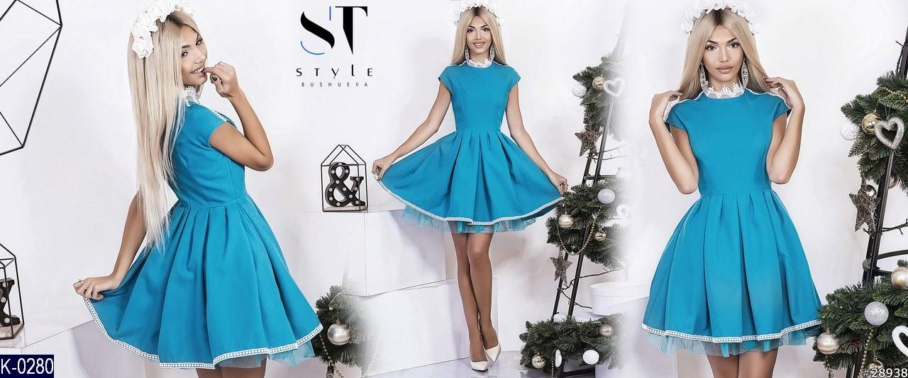 Платье K-0280