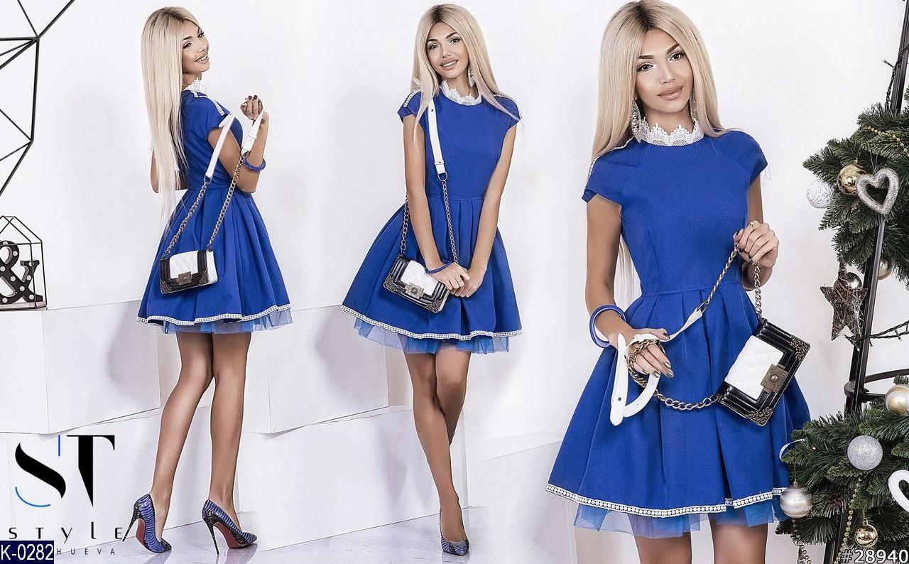 Платье K-0282