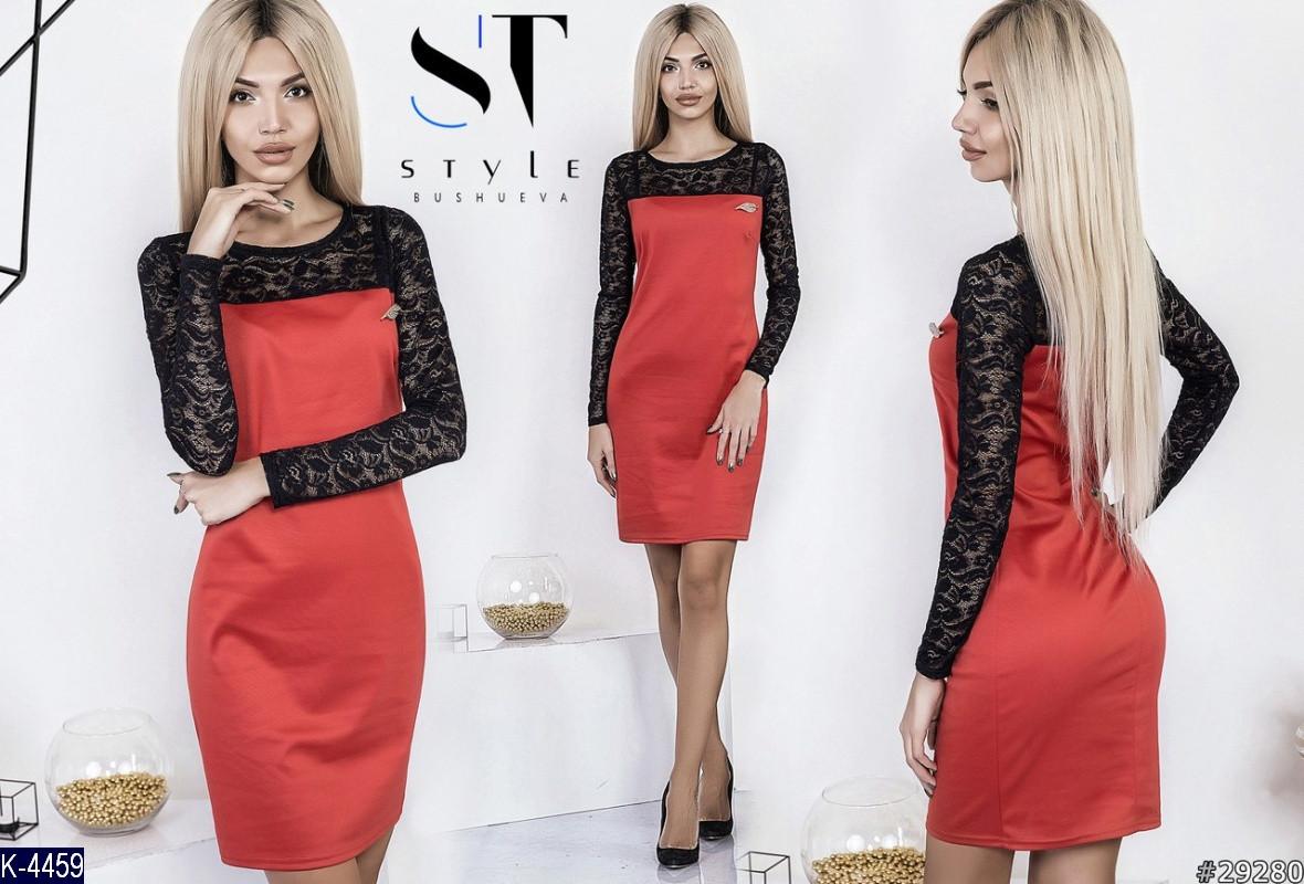 Платье K-4459