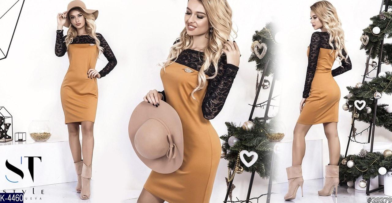 Платье K-4460