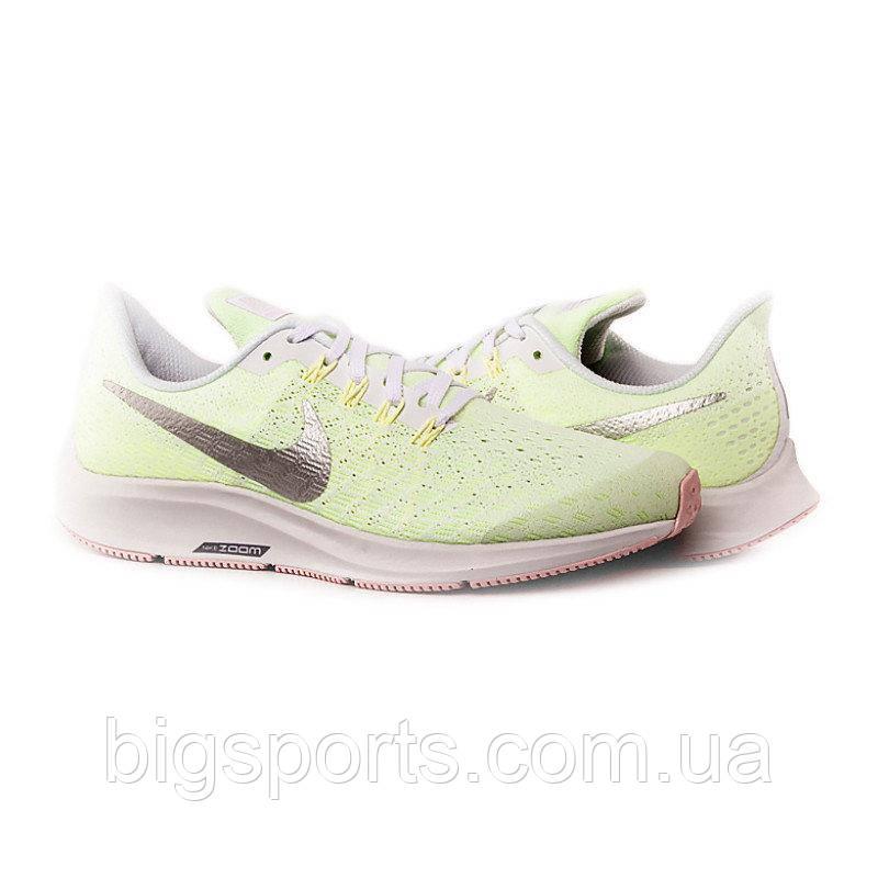 huge selection of 8f734 06bf5 Кроссовки дет. Nike Air Zoom Pegasus 35 (GS) (арт. AH3481-100)