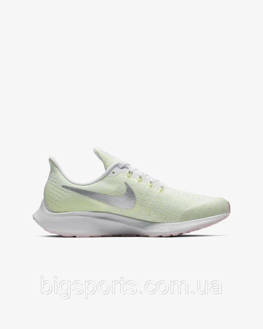 Кроссовки дет. Nike Air Zoom Pegasus 35 (GS) (арт. AH3481-100)
