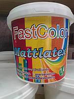 Краска для внутренних работ Fastcolor Mattlatex белая 1,4 кг