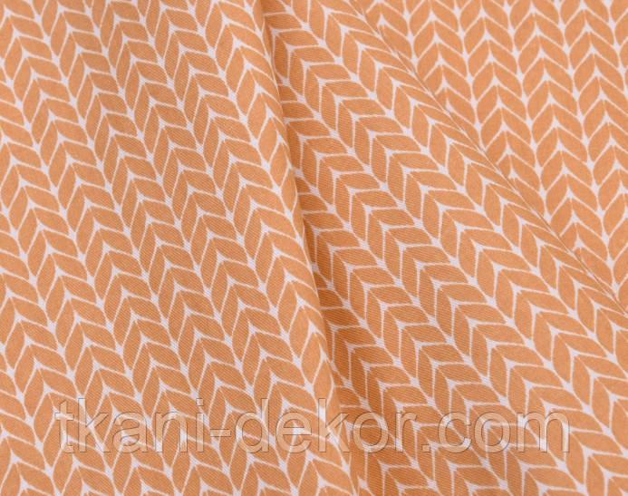 Сатин (хлопковая ткань)  коричневая косичка