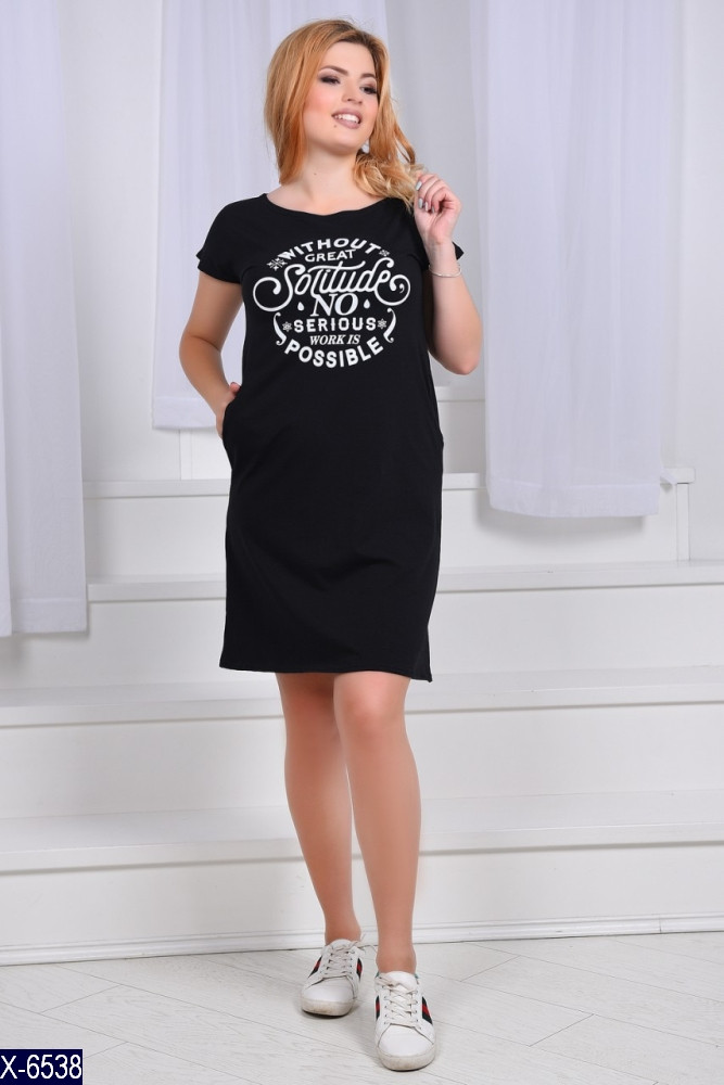Платье X-6538