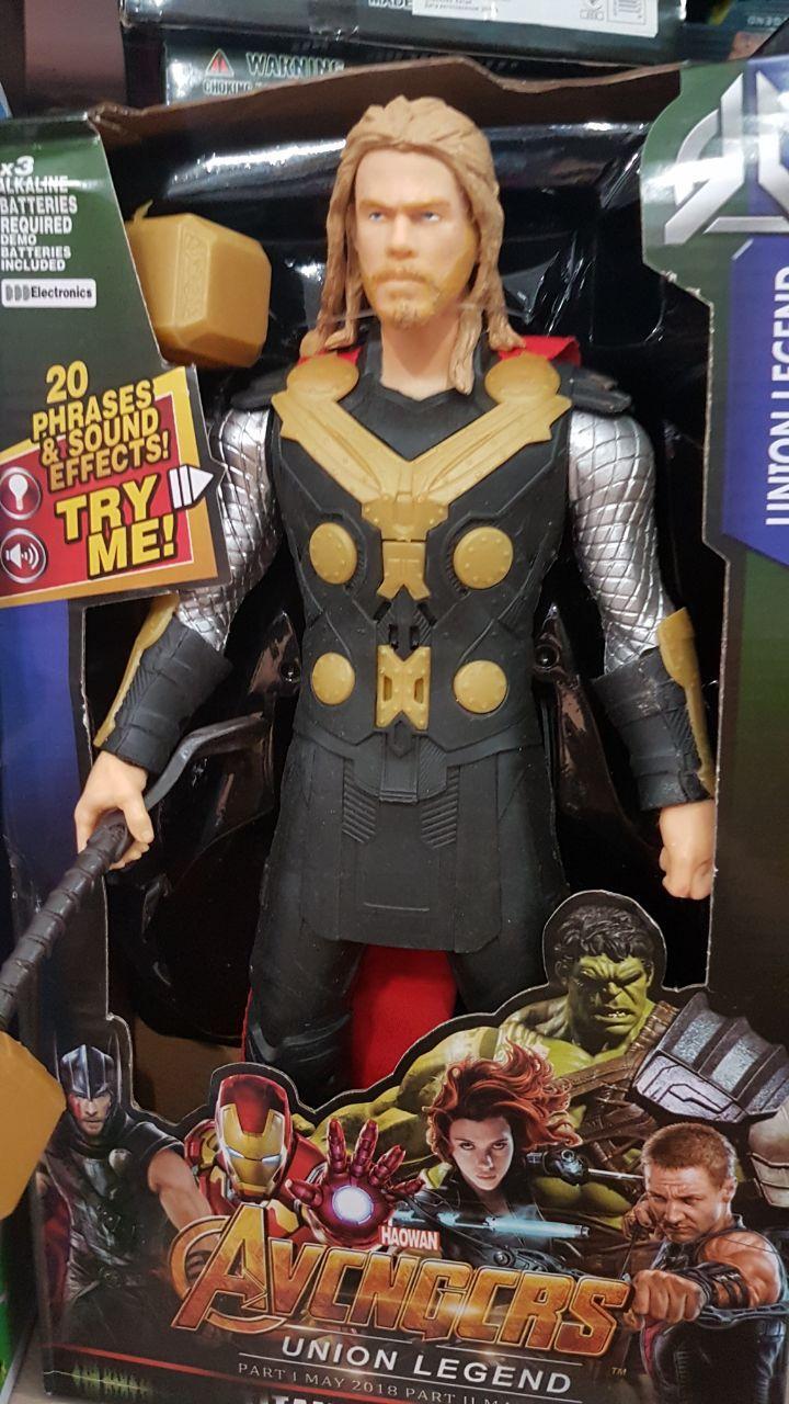 Фигурка супергерой Avengers Мстители 29см 99106 Тор