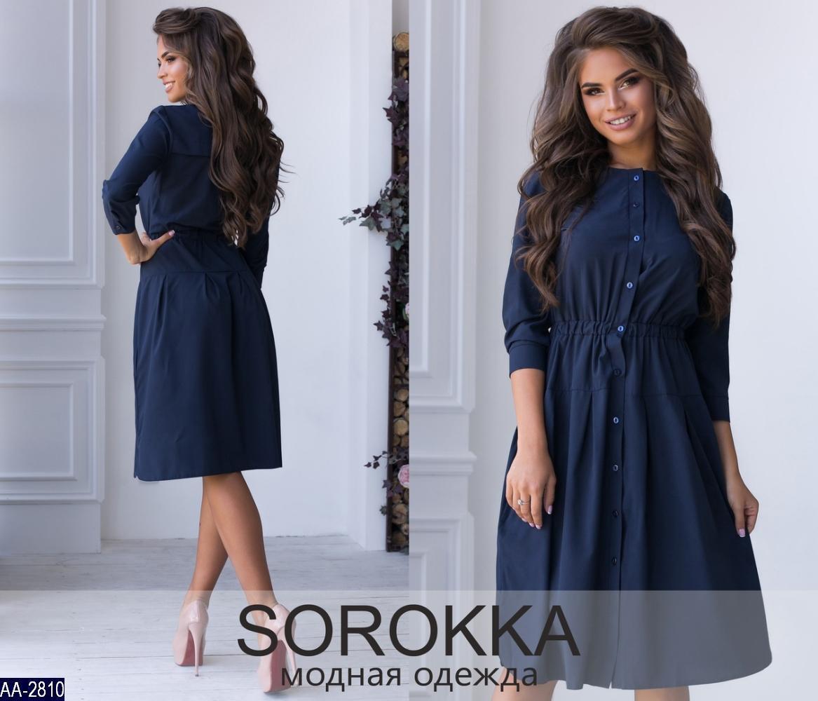 Платье-рубашка AA-2810
