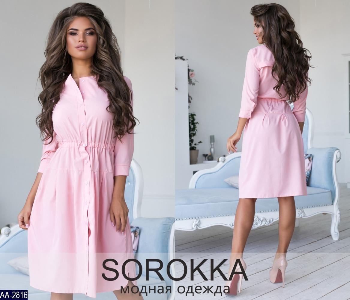 Платье-рубашка AA-2816
