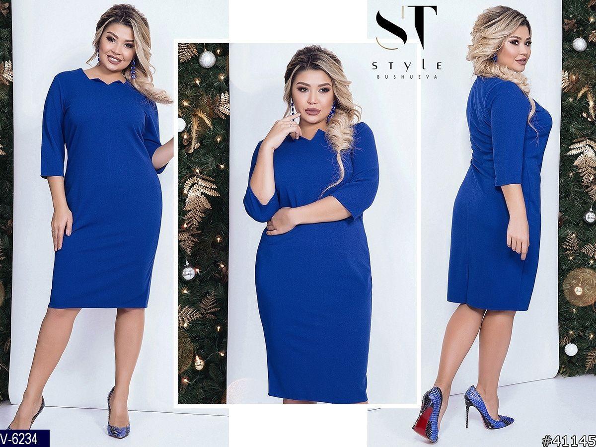 Платье V-6234