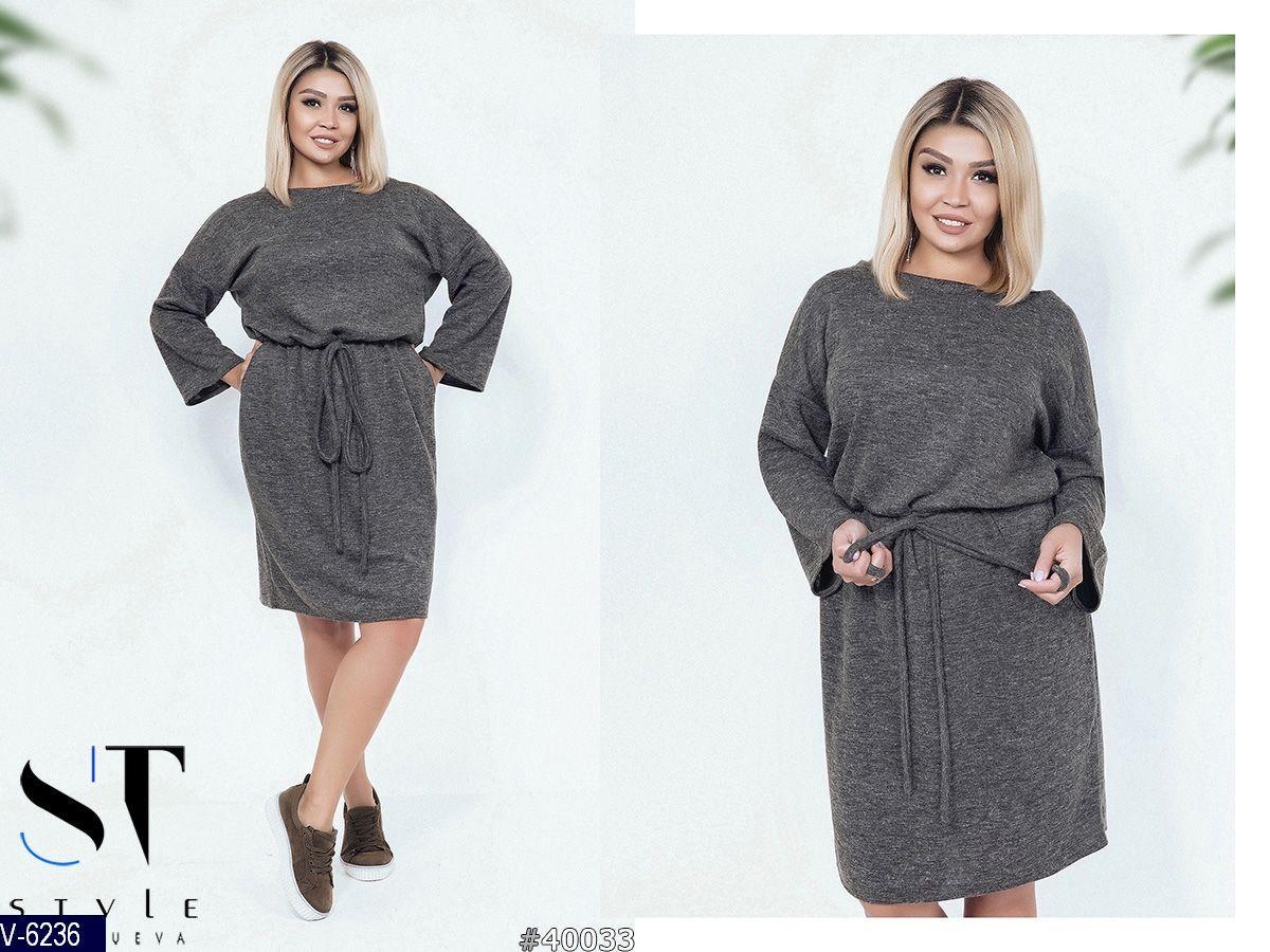 Платье V-6236