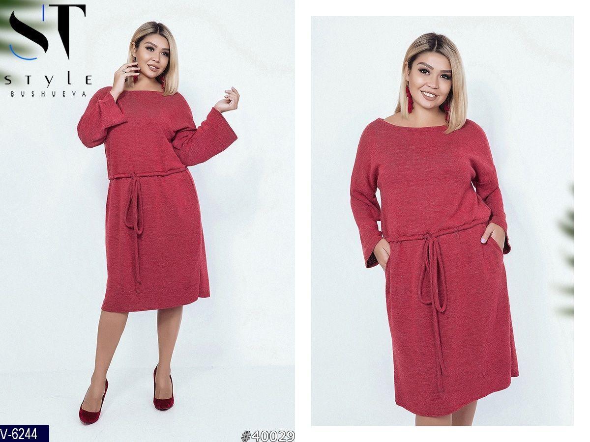 Платье V-6244