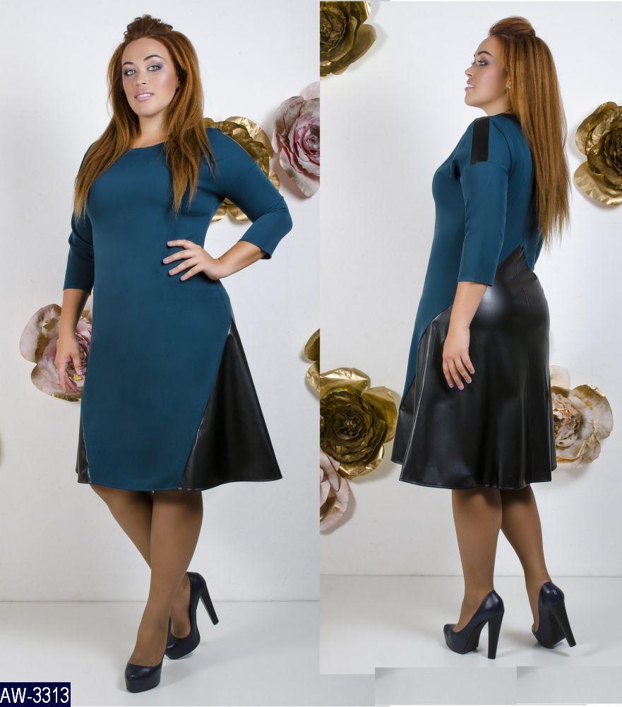 Платье AW-3313