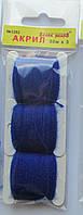 Акрил для вышивки: очень пурпурно - синий. №1252, фото 1
