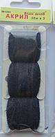 Акрил для вышивки: сапфирово - синий, фото 1