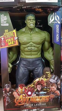 Фигурка супергерой Avengers Мстители 29см 99106 Тор, фото 2
