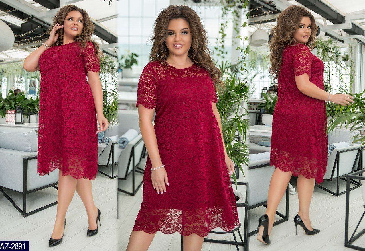 Платье AZ-2891