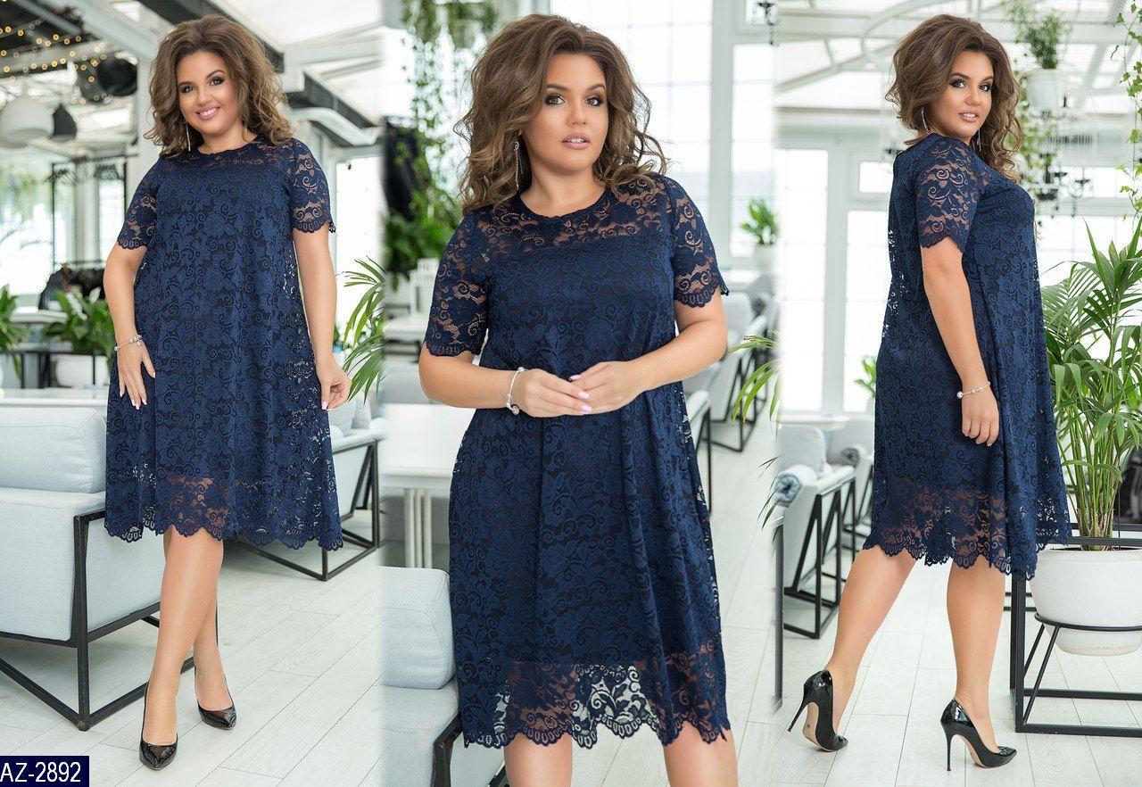 Платье AZ-2892