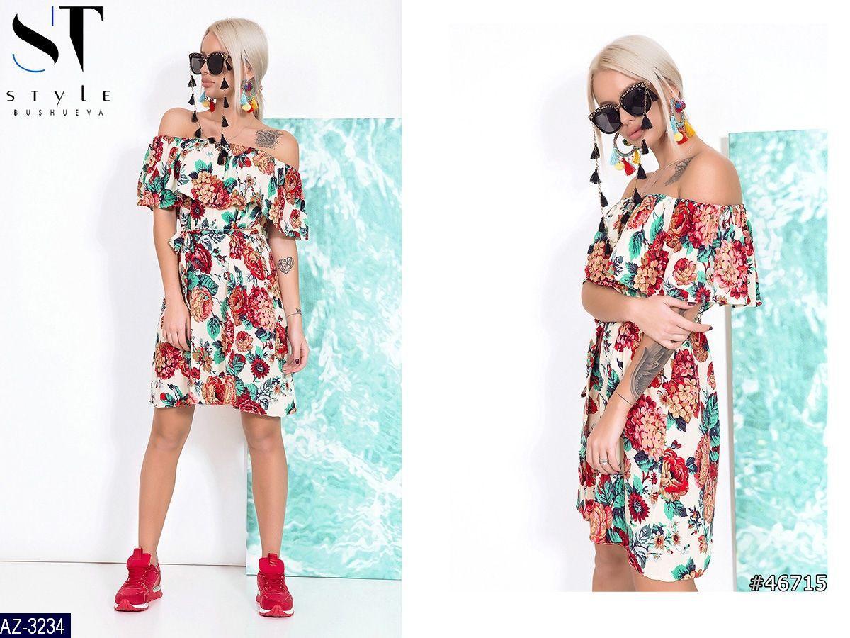 Платье AZ-3234