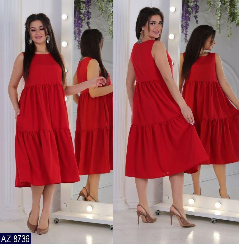 Платье AZ-8736