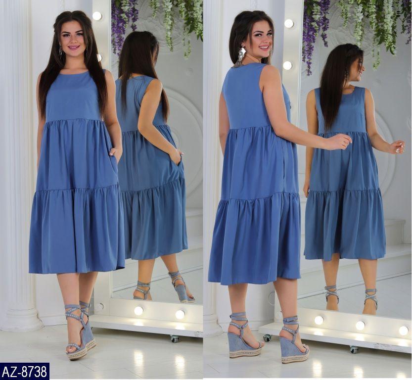Платье AZ-8738