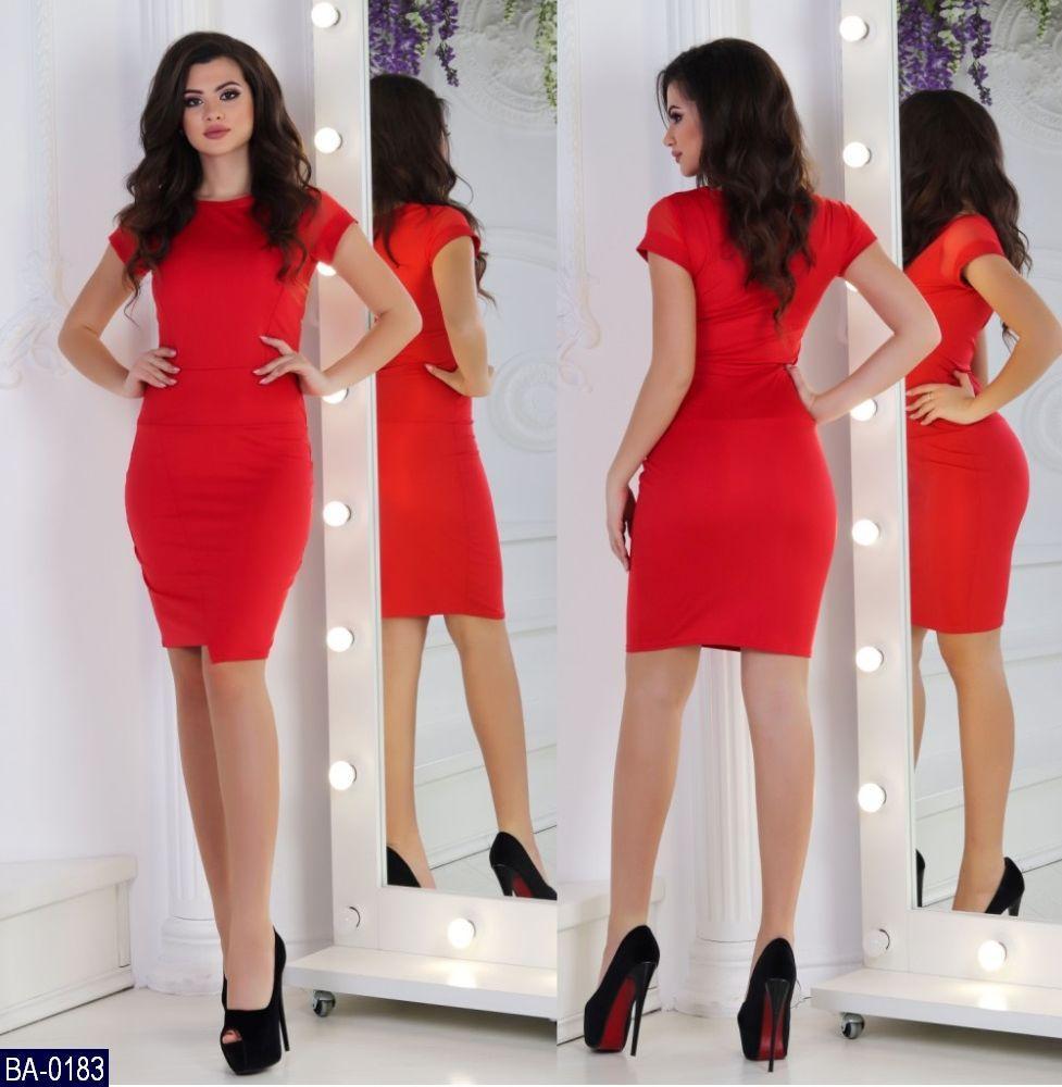 Платье BA-0183