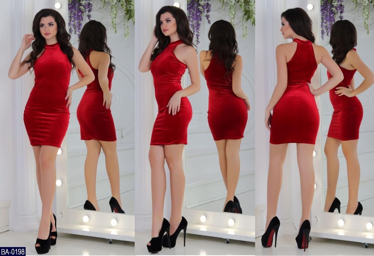 Платье BA-0198