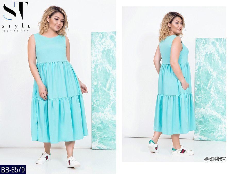 Платье BB-6579