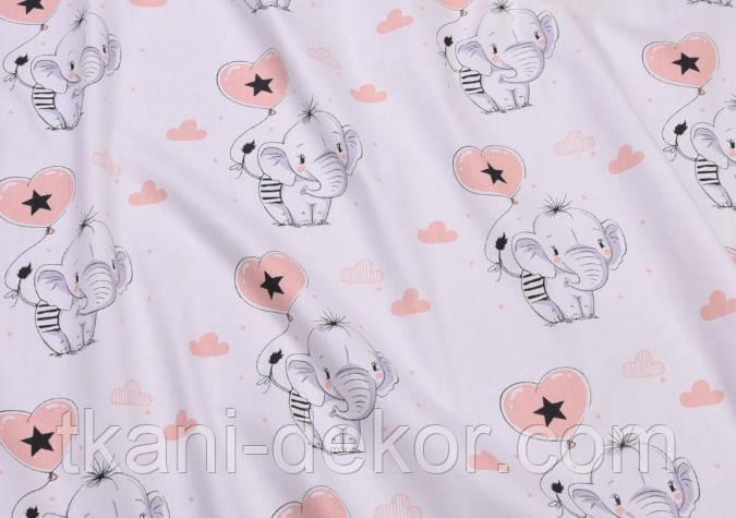 Сатин (хлопковая ткань)  слоники с персиковым сердечком