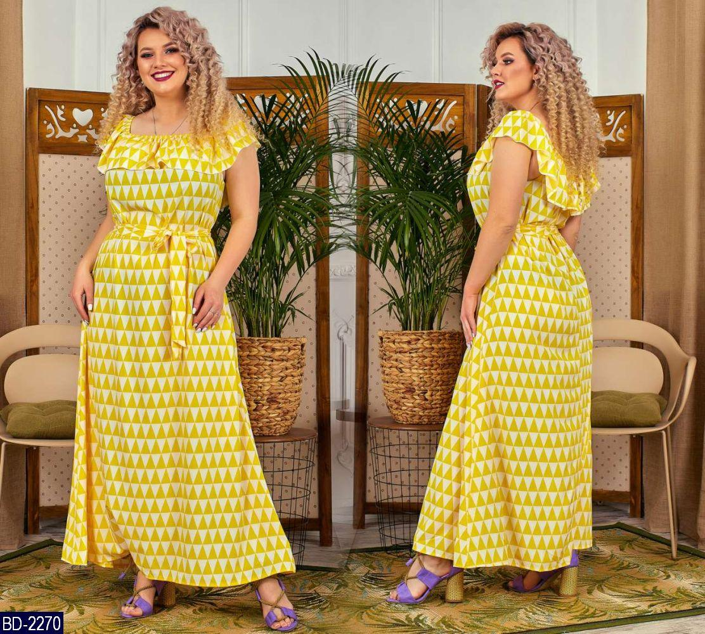 Платье BD-2270