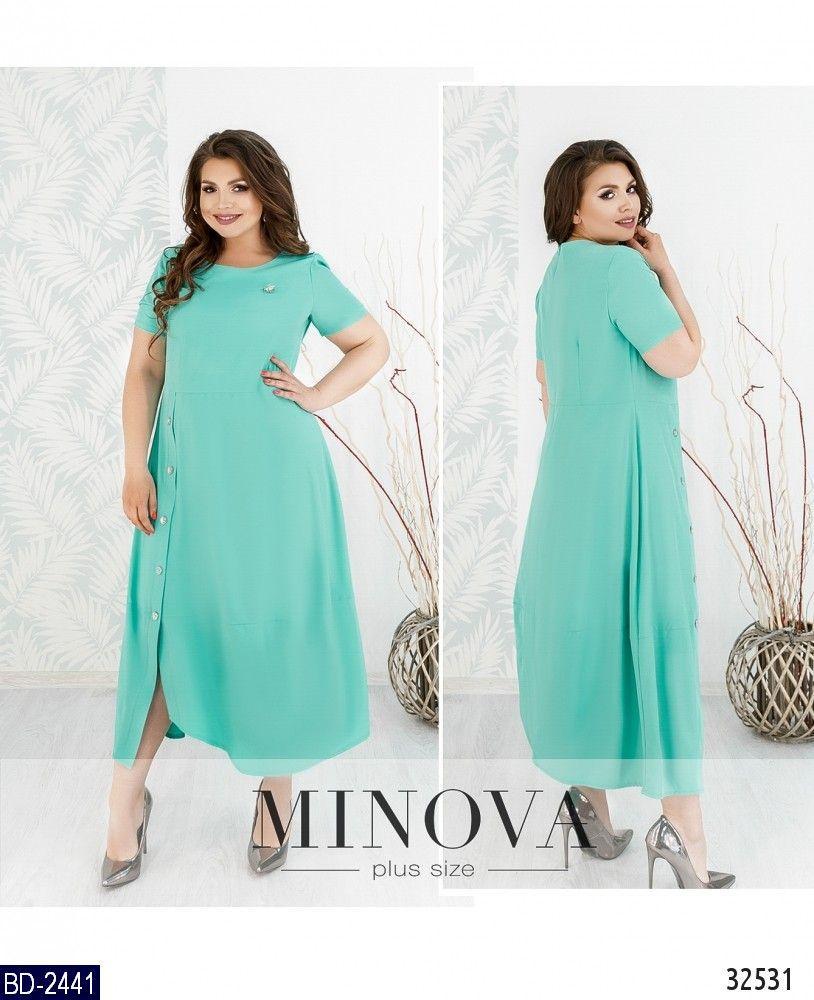 Платье BD-2441