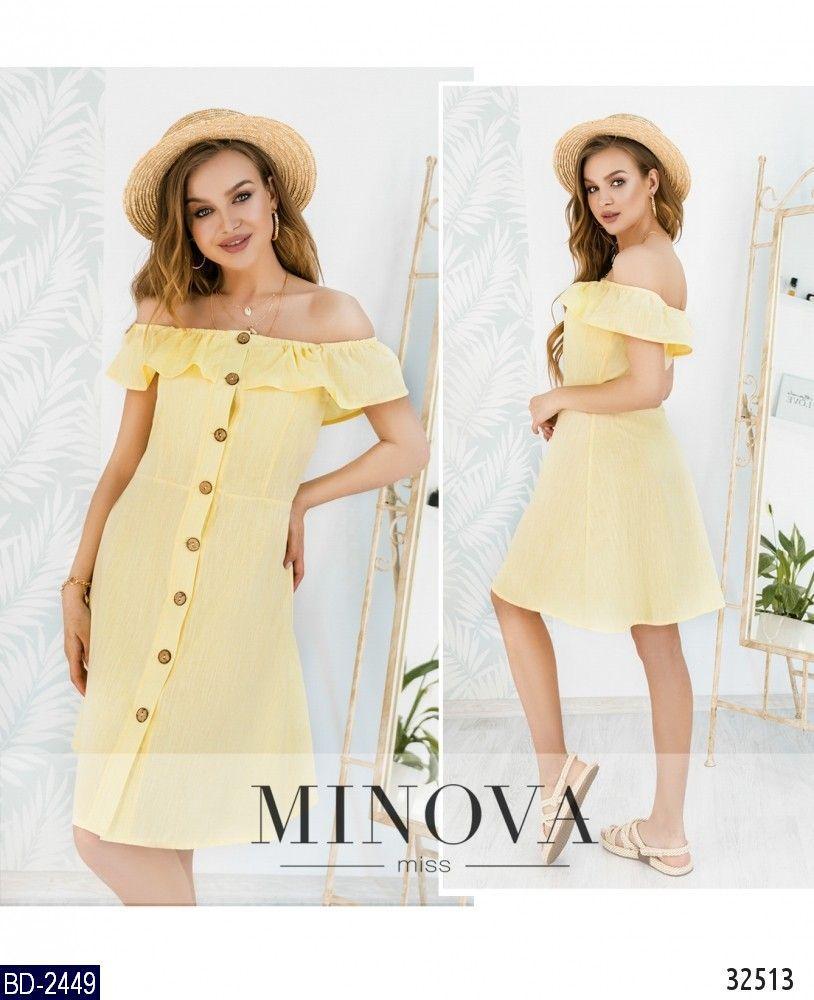 Платье BD-2449